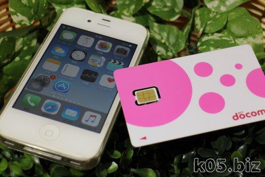0sim-iphone4s01