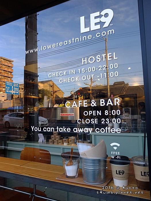 2016LE9 CAFE (2).JPG