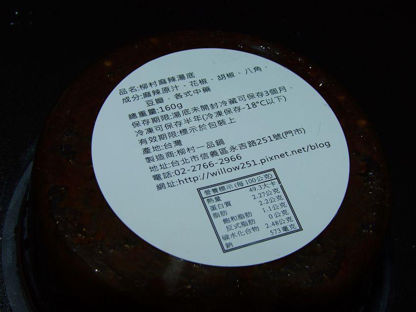 DSCF1776_副本