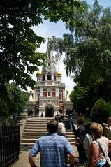 Shipka Memorial Church (Deni.Zaneva) Tags: europe bulgaria easterneurope shipka shipkamemorialchurch
