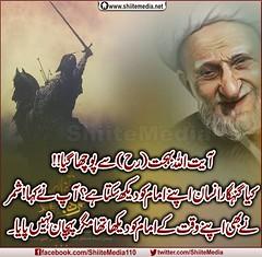 ()   !!           !              (ShiiteMedia) Tags: pakistan shiite             shianews     shiagenocide shiakilling     shiitemedia shiapakistan mediashiitenews       shia