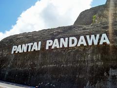 Papan Pantai Pandawa (BxHxTxCx) Tags: bali beach signage pantai papan