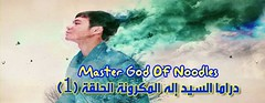 Master God Of Noodles Episode 1      1 (nicepedia) Tags: 1 video god live watch master korean online noodles series drama episode episode1 youtube  of            1 mastergodofnoodles seriesmastergodofnoodles  mastergodofnoodles  mastergodofnoodles1 mastergodofnoodlesepisode1 mastergodofnoodles1 seriesmastergodofnoodles1 seriesmastergodofnoodlesepisode1 1 1 mastergodofnoodles1 mastergodofnoodles1 1 1