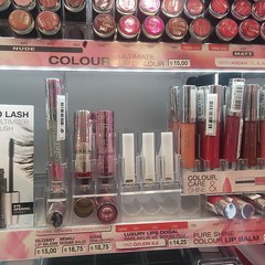 #catricecosmetics lip glosses & lip sticks #lippie #lipstick #lipsticks #lipsticklover #makeupporn #lipstickaddict #lipgloss #lipglosses @catrice.cosmetics when are you coming to Uk? @gratistr nice to see 2 gratis branches in the neighbourhood (makeuptemple) Tags: uk 2 see sticks nice you branches when april gratis lip 28 lipstick coming lipgloss neighbourhood lipsticks lippie 2016 lipglosses glosses lipsticklover 0614am catricecosmetics makeupporn lipstickaddict gratistr