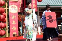 IMG_1912 (Confucius Institute at SDSU) Tags: leah chinesenewyear institute cny erhu confucius seaworld ci lunarnewyear abacus mrhan hulusi abboud lny guzheng taiqi piatt liuyi confuciusinstitute siufong mrcao cisdsu sixarts rogercao leahmarkworth 6arts siufongevans kuaiban piattpundt hanlaoshi