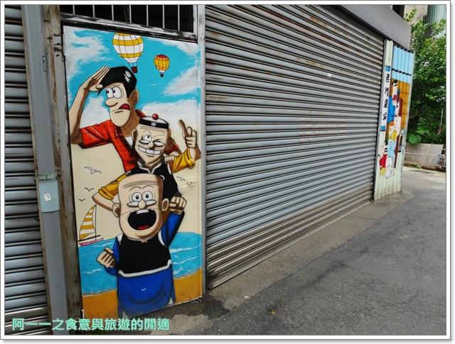 台中動漫彩繪巷.海賊王.七龍珠.烏龍派出所.景點.小旅行image018