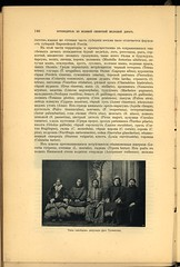 1900.      __159 (Library ABB 2013) Tags: railway 1900 nlr    nationallibraryofrussia