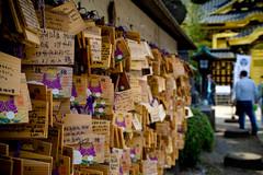 wish is a prayer (Mark B. Salendu) Tags: wood japan prayer wishes
