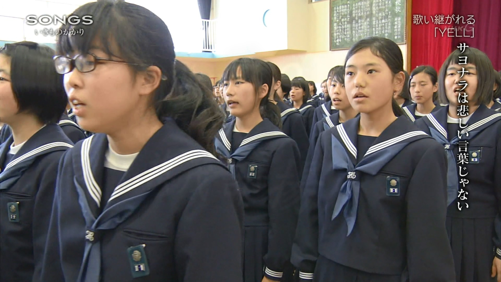 2016.04.28 全場(SONGS).ts_20160428_225049.140