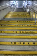 Sapporo's Underground on JAN 02, 2016 (2) (wakkanai097) Tags: winter japan underground sapporo nikon hokkaido metro transport hdr 2016 sybway p7700
