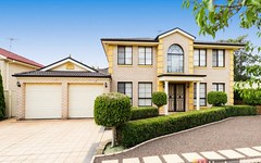 113 Hamrun Circuit, Rooty Hill NSW