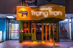 Trang Tron -  (h4nabi77) Tags: street food japan night asian restaurant sapporo view nuit japon faade  asiatique susukino  restauration
