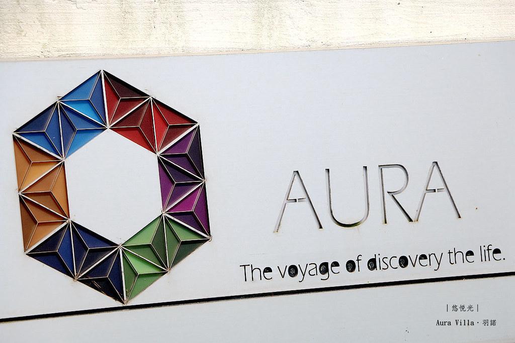 Aura Villa - 悠悅光457