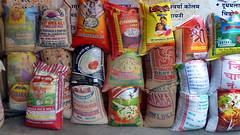 India - Maharashtra - Aurangabad - Shop - Rice (asienman) Tags: india maharashtra aurangabad asienmanphotography
