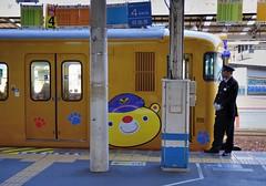 Okayama Station (jpellgen) Tags: bear travel mountain station japan train landscape japanese spring nikon sigma jr mascot mountfuji  fujisan nippon shizuoka nihon mtfuji 2016  japanrail 1770mm d7000 shinksen