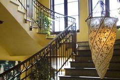 Дом Робина Уильямса