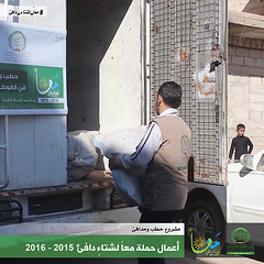 8 (emaar_alsham) Tags: winter cold stove syrian emaar              emaaralsham