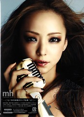 FEEL TOUR 2013_DVD cover scan (9) (Namie Amuro Live ) Tags: namie amuro dvdcover  feeltour2013