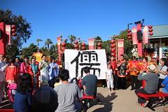 IMG_2057 (Confucius Institute at SDSU) Tags: leah chinesenewyear institute cny erhu confucius seaworld ci lunarnewyear abacus mrhan hulusi abboud lny guzheng taiqi piatt liuyi confuciusinstitute siufong mrcao cisdsu sixarts rogercao leahmarkworth 6arts siufongevans kuaiban piattpundt hanlaoshi