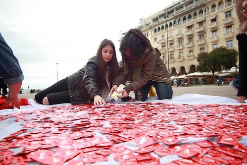 ICD 2016: Greece