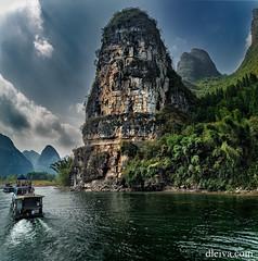 Rio LI, Guilin, China (dleiva) Tags: china rio vertical river li asia barco guilin paisaje montaa domingo bote leiva dleiva