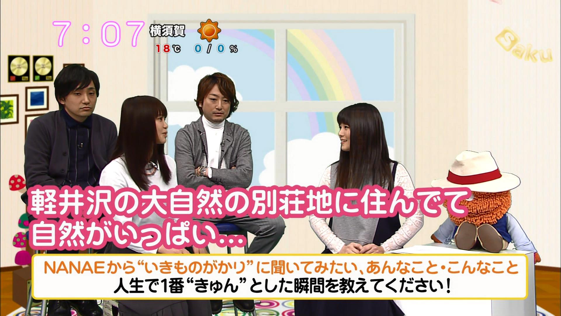 2016.03.17 いきものがかり(saku saku).ts_20160317_080108.477