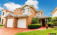 145 Woodcroft Drive, Woodcroft NSW