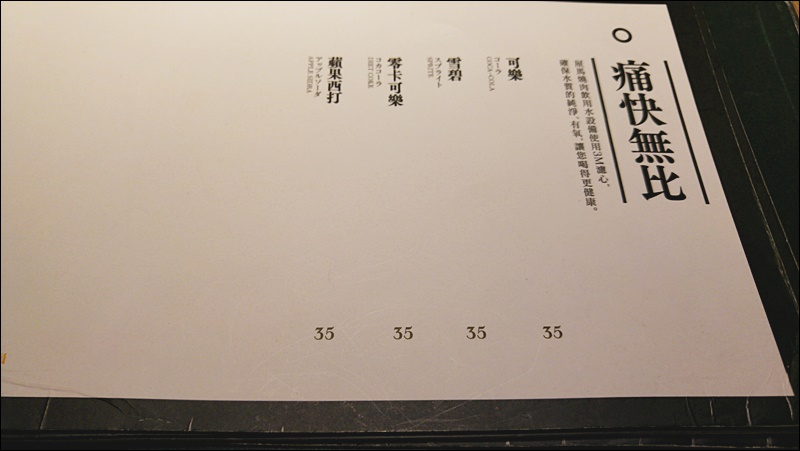20160428_190559