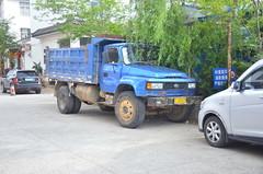 WKK_6850 (kongkham35@hotmail.com) Tags: nikon1685 nikond7000 yunan