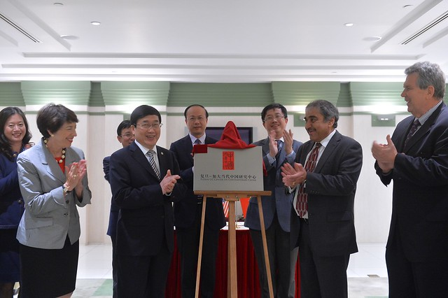 Thumbnail for Accompanying the UC San Diego chancellor to Shanghai