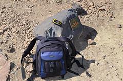 DigiPro Camera Rucksack (BuzzTrips) Tags: camera bags rucksack vanguard lowepro digipro