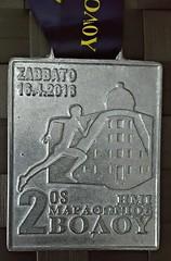 Metallio - Volos 2016 (illrunningGR) Tags: greece races halfmarathon volos metallia