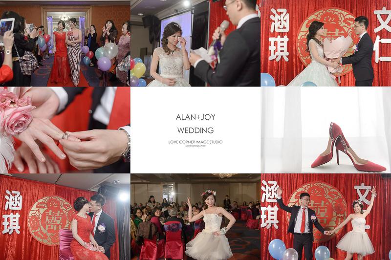 26612005872 c0a1db5a84 o [高雄婚攝]W&H/漢來大飯店