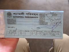 IMG_7024.jpg (Kuruman) Tags: bus ticket sylhet bangladesh srimangal