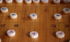 Chinese Chess (Keith Mac Uidhir  (Thanks for 3m views)) Tags: china new ireland dublin irish festival monkey spring year chinese irland lunar dublino irlanda irlande    dubln