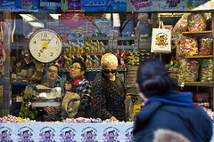 Half a Pound (maisa_nyc) Tags: nyc newyork les manhattan lowereastside economycandy loisaida