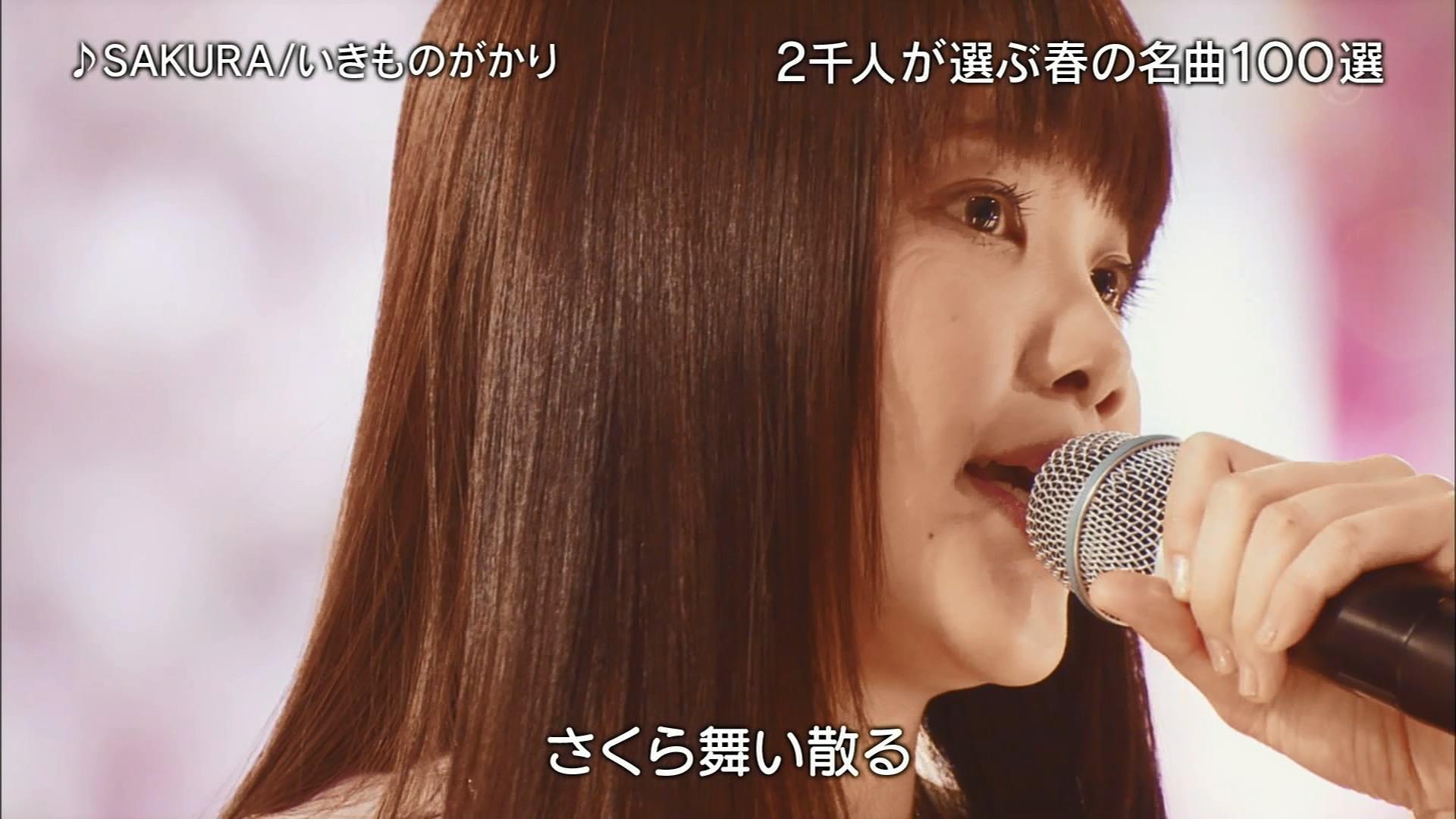 2016.03.28 全場(FNS歌謡祭(春) 2016).ts_20160328_210537.435