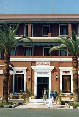 1992 - Upper Egypt - The Old Cataract Hotel (bellrockman2011) Tags: egypt nile temples pyramids aswan antiquities ramesses pharaohs cataracts begum agakhan