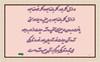 یوحنا ۱ : ۱ تا ۵ (ktabmokadas) Tags: ایران نجات فارسی کلیسا مژده مسیح آیات آیه عیسی مسیحیت کتابمقدس انجیل عصرجدید یوحنا عهدعتیق عهدجدید
