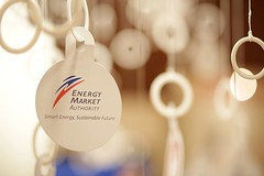 A Energy Market Authority (EMA) gift tag as seen during an event at the MBS on 30.10.2015 (CleaningAsia.com) Tags: ema cleaningservices mti energymarketauthority gebiz catherinekoh conservancycleaning cleaningtender 991galexandraroad singapore119975 azizahbtebujang pantryservices cleaningmanagement