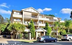 9/18 - 26 Allen St, Wolli Creek NSW
