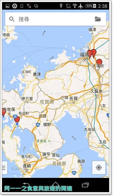 日本九州上網.行動網路分享器.jetfi.wifi.租用image023