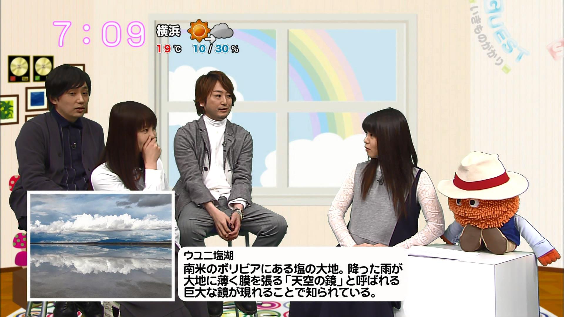 2016.03.18 いきものがかり(saku saku).ts_20160318_102219.190