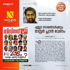 What should Kerala do in 2016? (nucleusproperties) Tags: news kerala kollam kochi trivandrum kottayam 2016 businessnews calicut kozhikode thiruvananthapuram