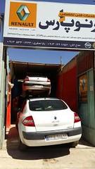 -   ( ) (iranpros) Tags:   dp0 jh3     90 90 90     90   1600 2000