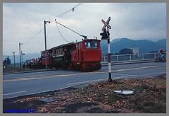 IRR2_89_0061aa (r_walther) Tags: sterreich trolley rhein aut hchst elektrisch vorarlberg schmalspur stromabnehmer 750v irr 760mm transportbahn rheinbhnle internationalerheinregulierung lokelfi