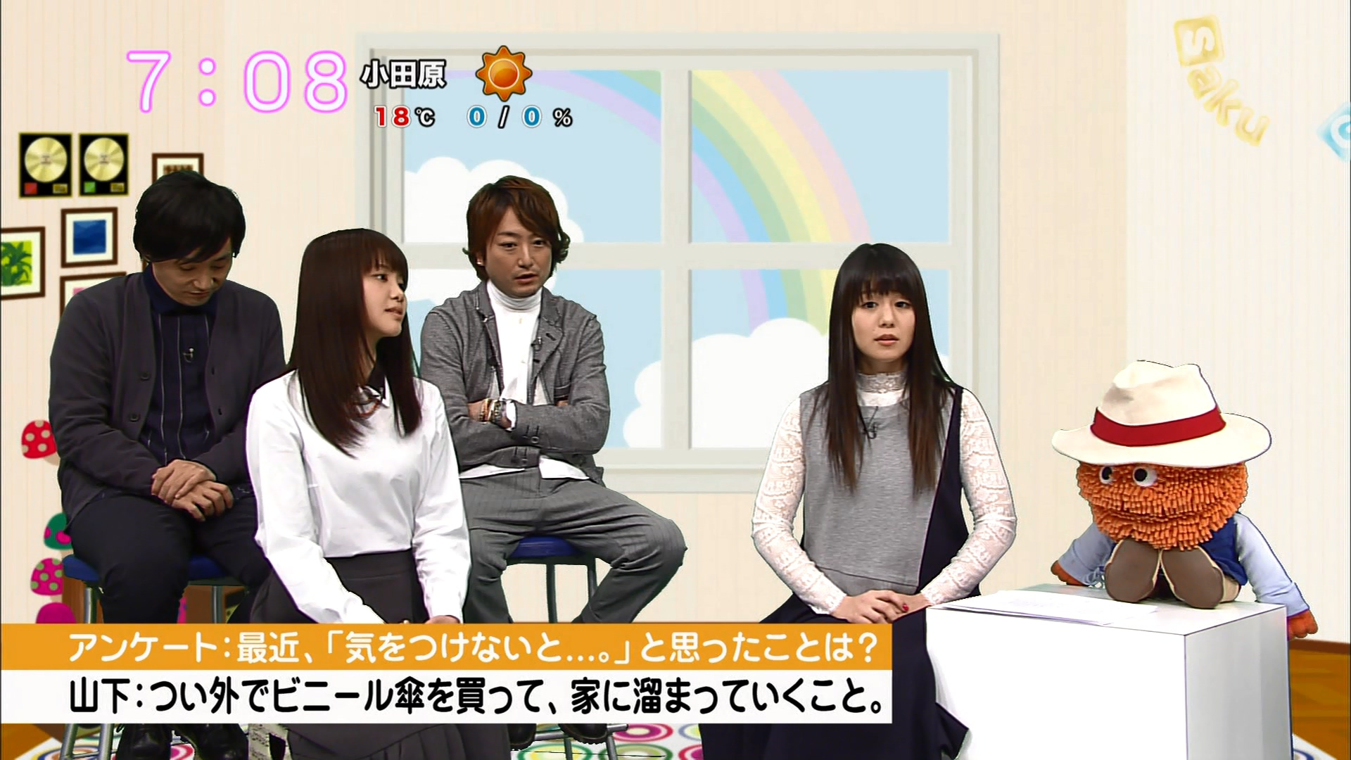 2016.03.17 いきものがかり(saku saku).ts_20160317_080402.716