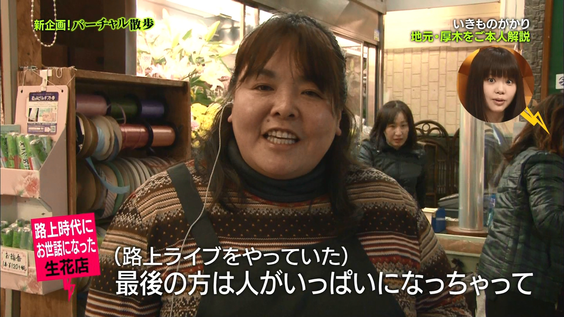 2016.03.11 全場(バズリズム).ts_20160312_024958.483