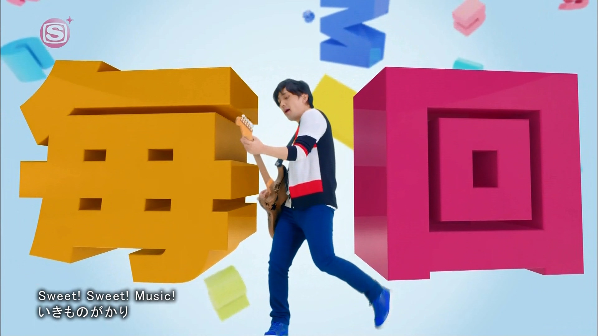 2016.03.16 いきものがかり - Sweet! Sweet! Music!(SSTVPlus).ts_20160316_225904.172