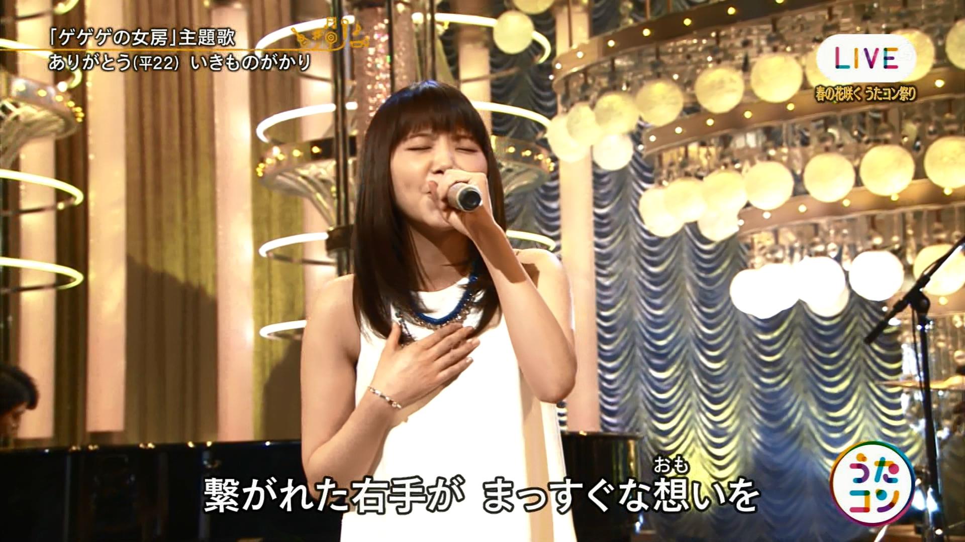2016.04.12 全場(うたコン).ts_20160412_205101.509